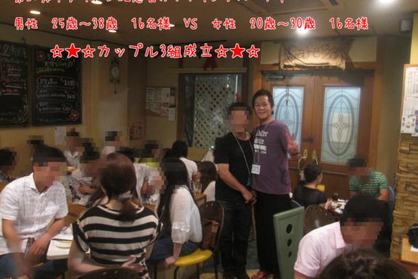 イタリアンde恋活カップリングパーティー 6月22日(土)のアイキャッチ画像