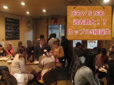 20代中心 カップリング恋活パーティー 11月23日(金)のアイキャッチ画像