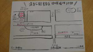恋活パーティー地図