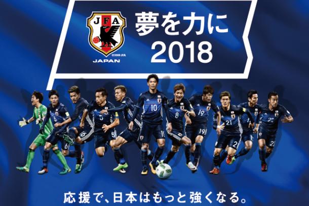 ワールドカップ2018 「コロンビア代表」vs「日本代表」 パブリックビューイングパーティー ※婚活パーティーではございません※のアイキャッチ画像
