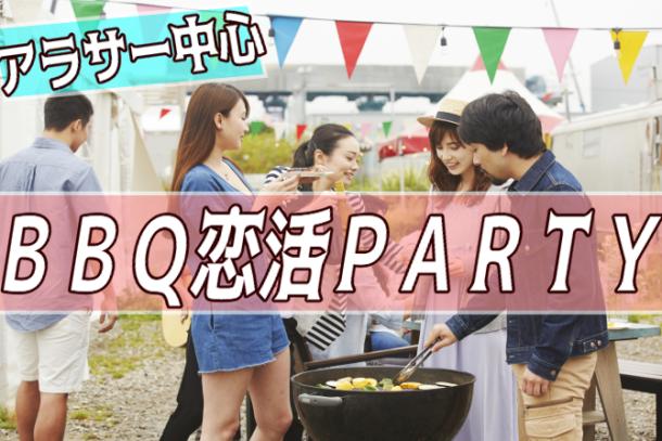 ❤アラサー中心 同世代BBQ婚活パーティー❤ IN浜寺公園 6月30日(日)11:30~のアイキャッチ画像
